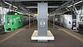 Limited express Lilac and Kamui (Asahikawa Station).jpg