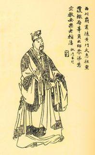 Liu Shan Chinese emperor