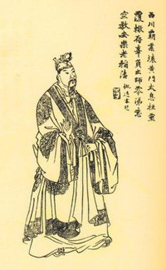 Liu Shan - A Qing dynasty illustration of Liu Shan