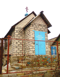 Luhanske KP church.png