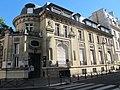 Lycée professionnel Octave Feuillet.JPG