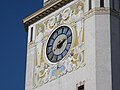 Müllersches Vollksbad Turm Detail.jpg