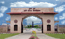 MDU Main Entrance Gate.jpg