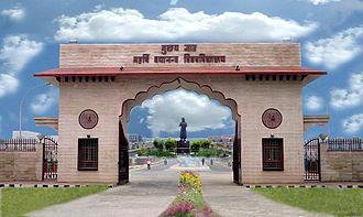 Rohtak - M.D. University, Rohtak