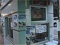 MaTauWaiRoadFundRaising201001310432pm.jpg