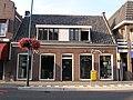 Maarssen 26432 Nassaustraat 6.JPG
