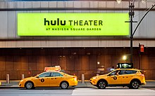 Madison Square Garden (MSG) - Hulu Theater (48124242906).jpg
