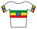 Maillot ethiopia.png