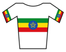 Description de l'image Maillot ethiopia.png.