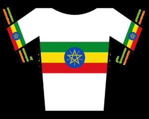 Bahrain–Merida Pro Cycling Team - Image: Maillot ethiopia