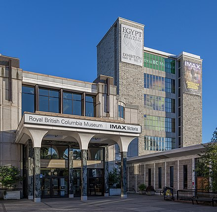 The Royal British Columbia Museum is the province's human and natural history museum. Main entrance to Royal British Columbia Museum, Victoria, British Columbia 02.jpg