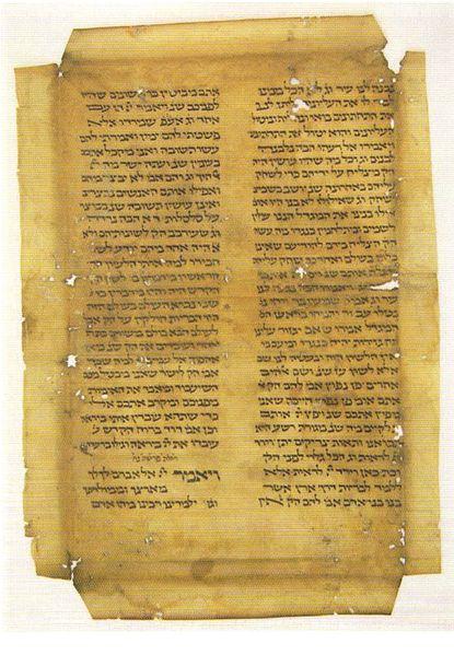 File:Mainz hebraeisch.jpg