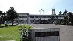 Makkari, Hokkaido - Makkari Village hall