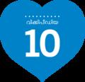 Malayalam Wiki Ten Love.png