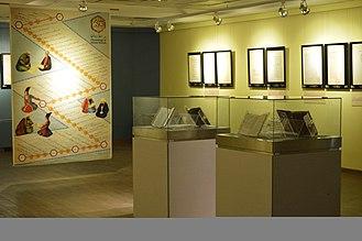 Malik National Museum of Iran - Image: Malek national museum