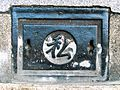 Manhole.cover.in.kyoto.city.3.jpg