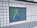 Manhole cover of Kanazawa, Ishikawa.jpg