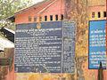 Maninaaga Devi (5), Ranpur, Nayagarh.JPG