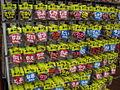 Many metal badges printed Japanese popular first names or nicknames (2654745043).jpg