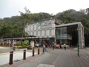 Maokong Gondola - Maokong Gondola Service Center