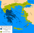 Map of Greater Greece.png