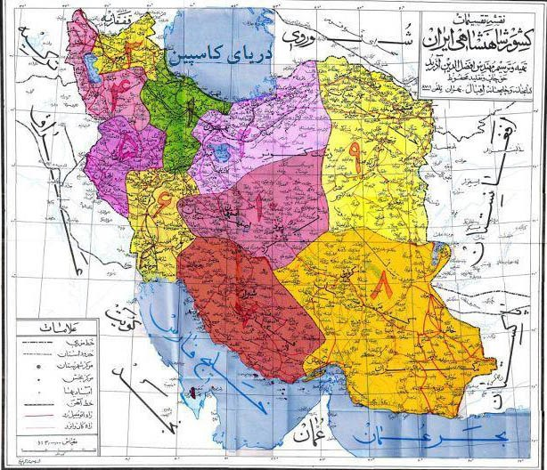 Map of Iran in Reza Shah reign