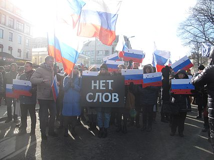 March in memory of Boris Nemtsov in Moscow (2017-02-26) 13.jpg