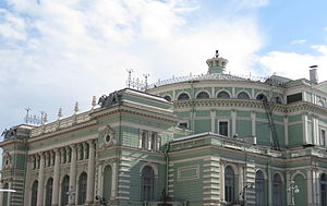 Mariinsky theatre, Saint-Petersberg.jpg, автор: Perfektangelll