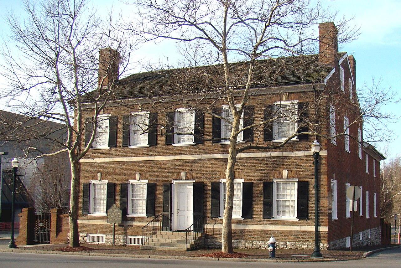 File:Mary Todd Lincoln House, Lexington Kentucky 3.jpg