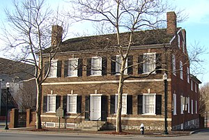 Mary Todd Lincoln House - Image: Mary Todd Lincoln House, Lexington Kentucky 3