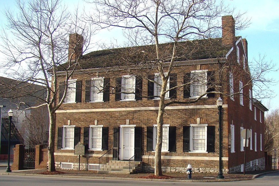 Mary Todd Lincoln House, Lexington Kentucky 3