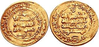 Sultan of the Ghaznavid Empire