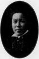 Masao Ohnishi.png