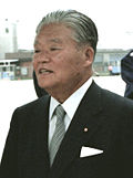 Masayoshi Ohira at Andrews AFB 1 Jan 1980 walking cropped 2.jpg