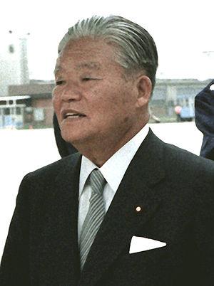 Japanese general election, 1979 - Image: Masayoshi Ohira at Andrews AFB 1 Jan 1980 walking cropped 2