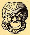 Mascara Stumper 1909.JPG