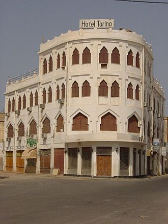 "Massawa - The ""Hotel Torino"" (built in 1938), an example of Venetian influenced architecture in the old section of the city"