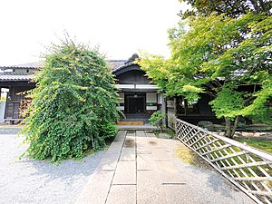 Master Calendar House of Mishima exterior in 2014-05-23.jpg