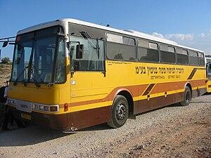 Mateh Binyamin Regional Council - Image: Mateh Binyamin school bus