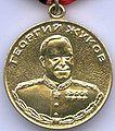 Medal Zhukova 1.jpg