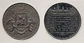Medal częstochowski 1882.jpg