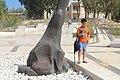 Memorial to the Jewish Fighting Women IMG 6286.JPG