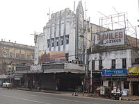 Cinema of West Bengal  Wikipedia