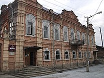 Miass, old part of the town, local museum.jpg