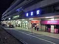 Midnight of JR Himeji station.JPG