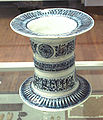 Ming porcelain tray stand with pseudo arabic letters 15th century found in Damascus.jpg