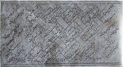 Mishkin-Qalam-70.JPG