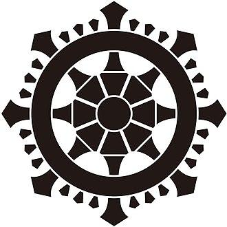 Japanese clans - Mon of Miyake clan