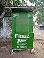 Mobile Money kiosk.jpg