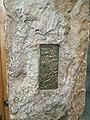 Moghadam Museum 68.jpg